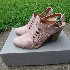 Blush Pink Woven Front Booties from Maurice's